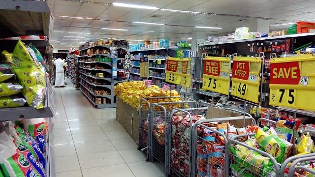 مؤشر اسعار المستهلكين ( بيانات التضخم)