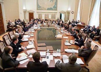 اجتماع اللجنة الفيدرالية للسوق المفتوحة