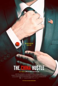 افلام عن البورصة The China Hustle (2017) -- Finance