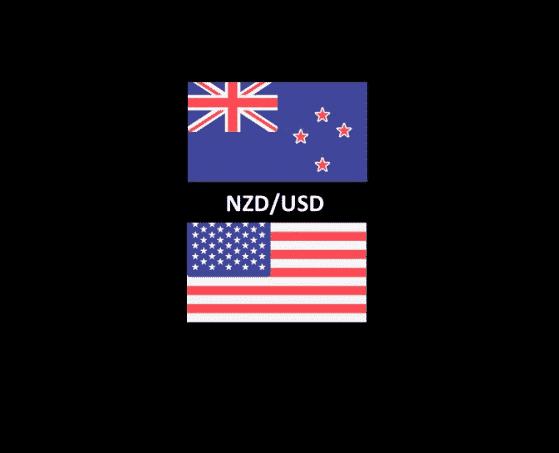 الدولار النيوزيلندي والدولار الأمريكي