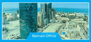 شكل شركة JMIBrokers في البحرين